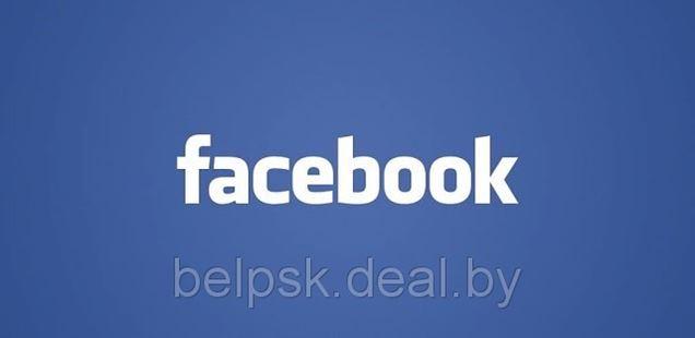 Наша компания теперь и на Facebook. Подписывайтесь!!!