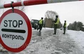 Новые требования к перемещению товаров через таможенную границу Республики Узбекистан