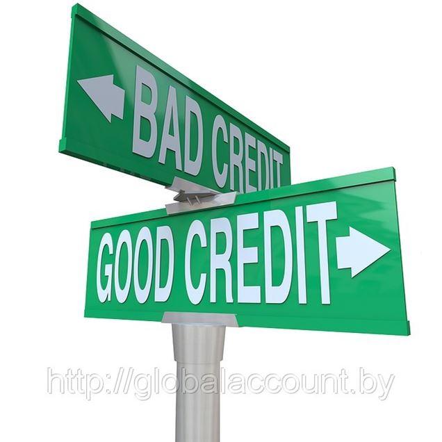 Ужесточаются условия предоставления кредитов