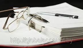 Новые формы налоговых деклараций в 2013 году