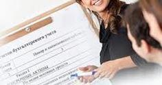 Бухгалтерский учет основных средств с 1 января 2013 года