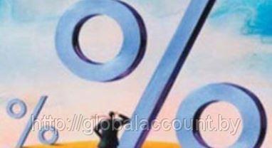 Новый порядок бухгалтерского учета процентов по кредитам и займам