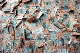 Порядок округления зарплаты, денежного довольствия и социальных выплат