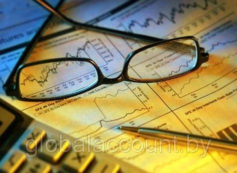 Три Инструкции Минторга по государственным закупкам