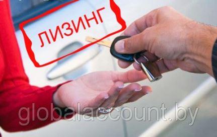 Нацбанк Беларуси разъяснил условия разрешения на проведение валютных операций по договорам лизинга