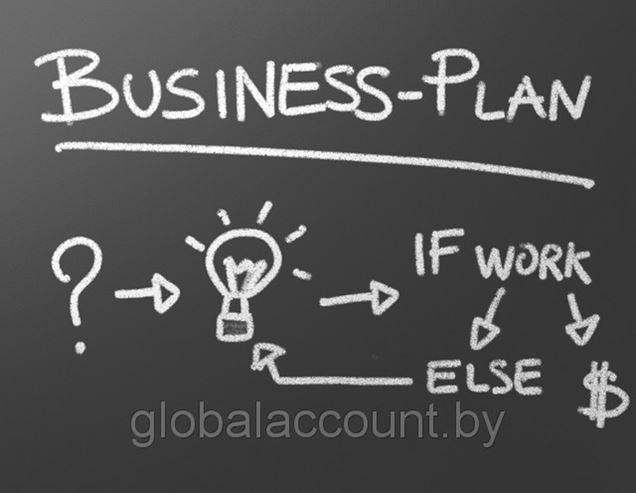Подход к разработке и экспертизе бизнес-плана инвестпроекта значительно ужесточен