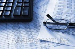 Изменения в бухгалтерском учете и составлении бухгалтерской отчетности