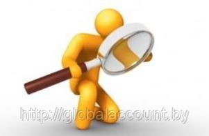Уточнена компетенция некоторых контролирующих (надзорных) органов