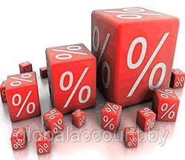 С 10 июня ставка рефинансирования составит 23,5 % годовых