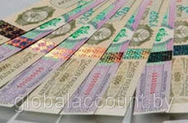 Стоимость акцизных марок повышается на 20 %