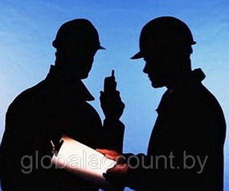 Обучение работников защите от чрезвычайных ситуаций
