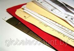 Перемены в перечне бланков документов с определенной степенью защиты