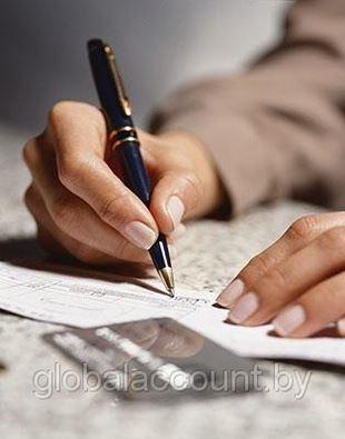Изменены формы документов, представляемых при госрегистрации