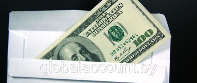 Предложено усилить ответственность нанимателей за выплаты в конвертах