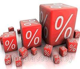 Об индексации денежных доходов населения