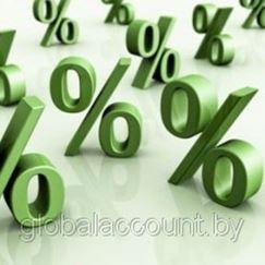 С 1 сентября планируется повышение тарифной ставки первого разряда