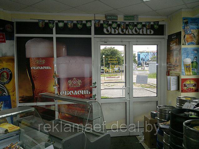 Оформление витрин в магазине 'Бавария'