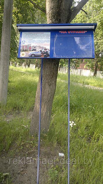 Щит информационный на металлокаркасе с подсветкой