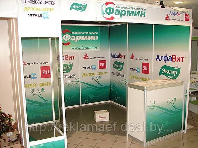 Оформлена выставка для аптеки в г.Бресте
