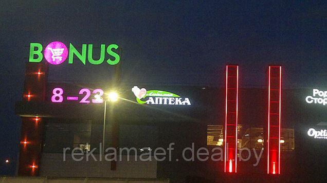 Объемные световые буквы 'Аптека'