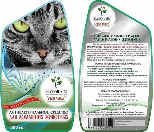 Дизайн этикеток для антибактериальных средств