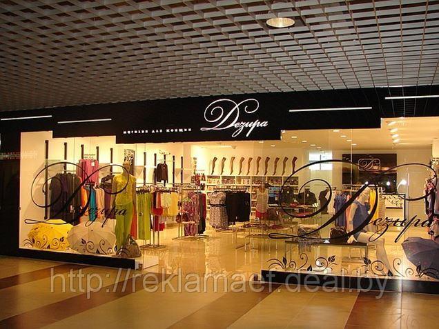 Оформление витрины магазина «Дезире»