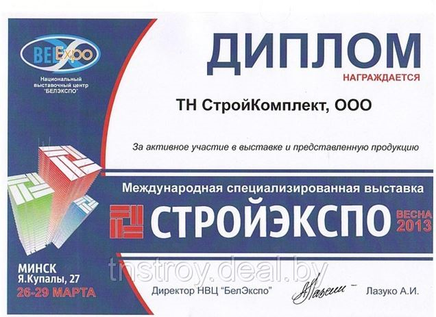 Участие в международных выставках