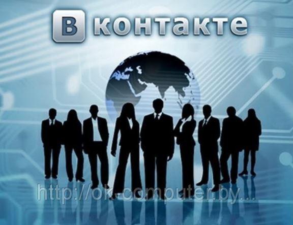 OK-COMPUTER ВКонтакте!