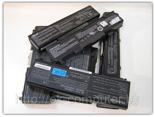 В продаже появились новые аккумуляторные батареи (АКБ) для ноутбуков и нетбуков по низким ценам!