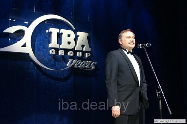 10 апреля 2013 года во Дворце Республики состоялся торжественный прием «IBA Group: 20 Years of IT Excellence», посвященный 20-летию IBA Group