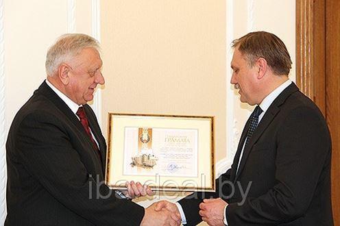 IBA Minsk, ведущий центр разработок IBA Group, награжден Почетной грамотой Совета Министров Республики Беларусь