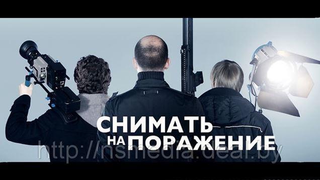 Кирилл Нонг: «Снимать на поражение»