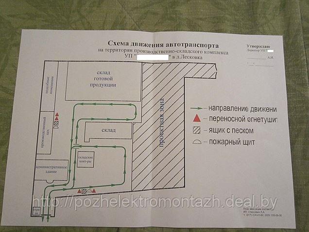 План-схема движения автотранспорта