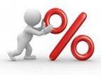 Скидки невестам ЗИМА-ВЕСНА-10%
