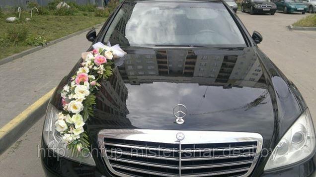 Украшение свадебного авто в подарок