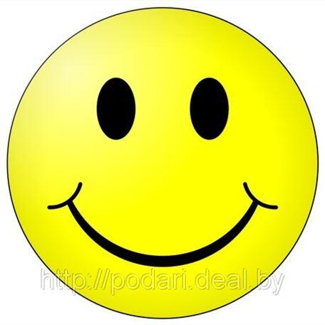 Международный день улыбки.