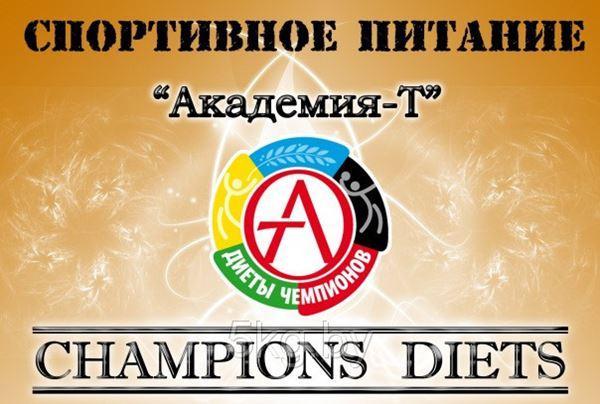 АКАДЕМИЯ-Т продукты для спорта