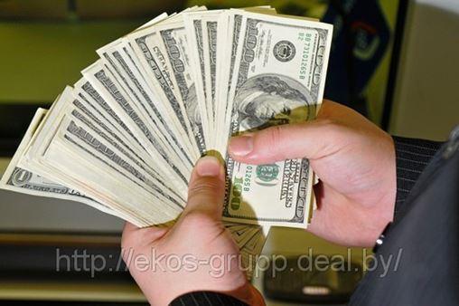 Как сэкономить деньги при заказе