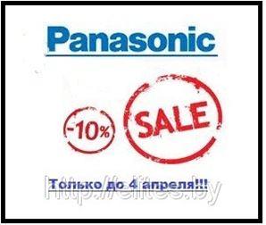 Скидки на кондиционеры Panasonic