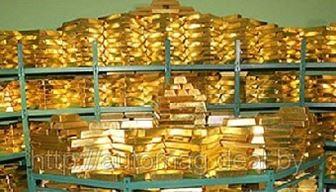 Золотой запас Нацбанка Беларуси за II квартал снизился на 200 кг до 31,7 т
