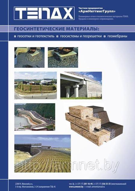 3-й практический семинар «Дорожное строительство. Мосты и развязки»