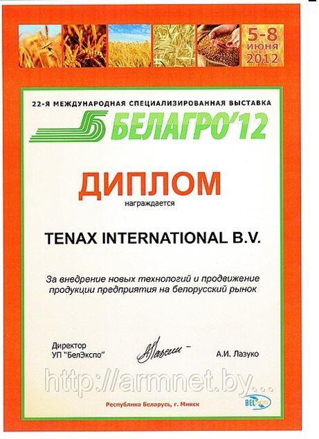 БЕЛАГРО 2012