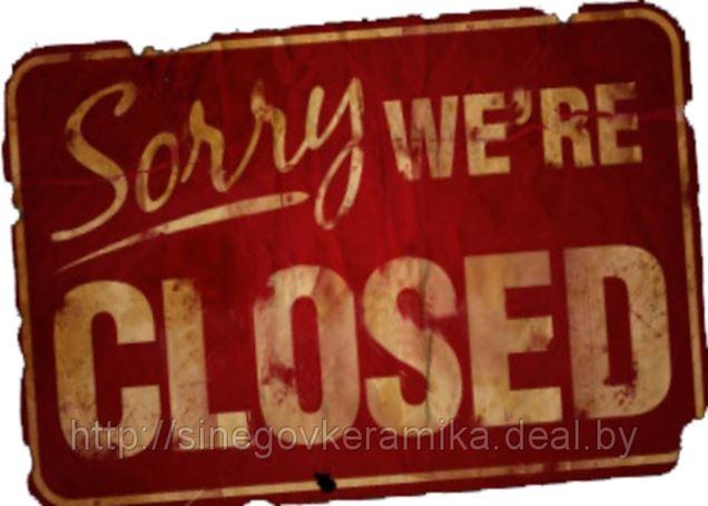 Внимание! с 1 Марта магазин на Экспобеле закрыт!
