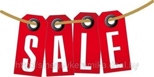Распродажа скидки 30% Количество ограничено!!! Спешите.