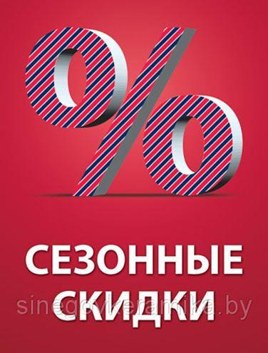 Керамическая плитка Новинки 2013 Керамическая плитка в Минске.