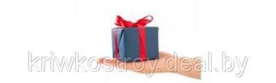 Купите любой материал и получите подарок