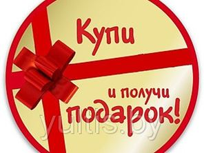Акция! Купи ламинат - получи подложку Fix Prix 3мм в подарок!