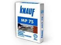 Новая гипсовая штукатурка от KNAUF!!!