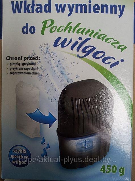 Осушители воздуха / поглотители влаги 'Primacol'