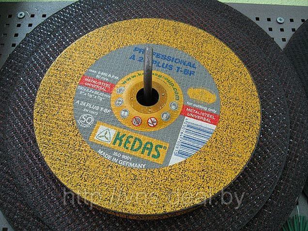 Купи 50 кругов KEDAS и получи подарок!